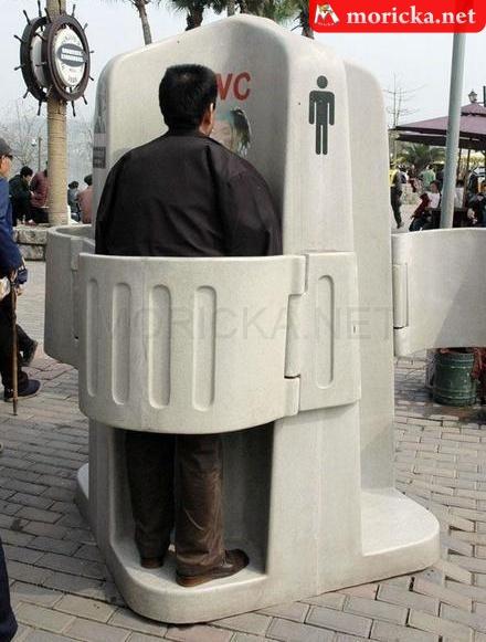Vicces WC - Használnád?